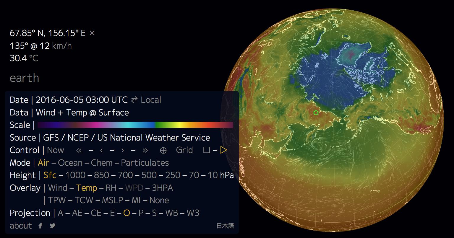 Au point cerclé en vert, près de la Côté Arctique de la Sibérie Orientale, la température relevé le 5 juin a montré que le thermomètre est monté jusqu'à au moins 30,4°C. Doc. nullschool.